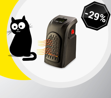 Aparat de incalzit Handy Heater